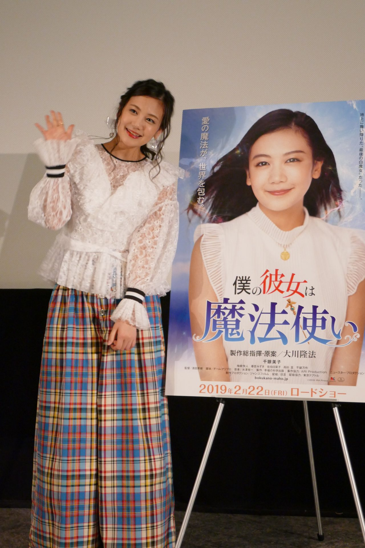 映画『僕の彼女は魔法使い』大ヒット御礼!大阪舞台挨拶