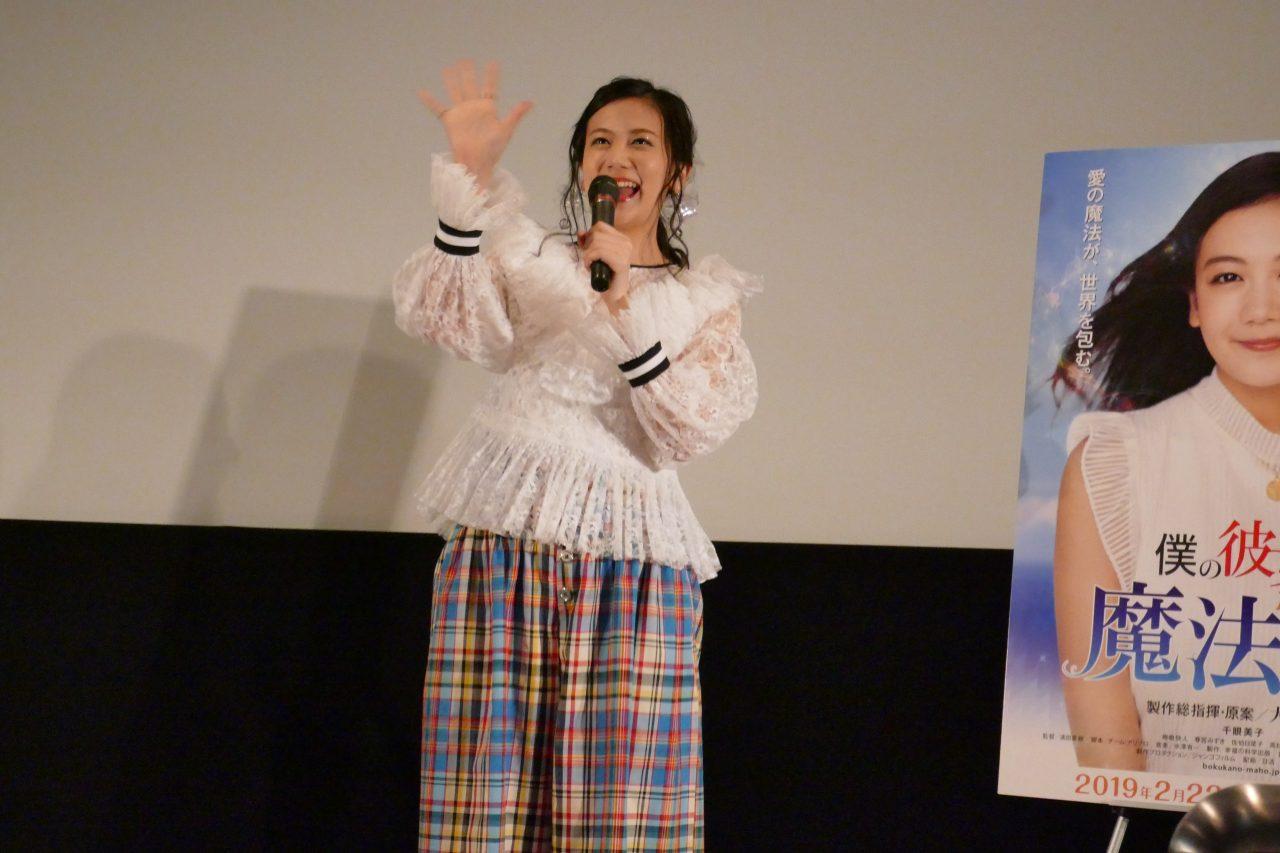 映画『僕の彼女は魔法使い』大ヒット御礼!シネ・リーブル梅田での舞台挨拶